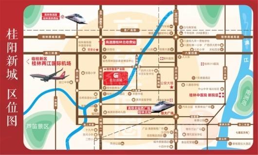 桂阳新城交通图