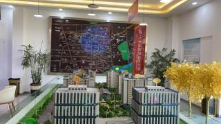 汇隆·上林国际