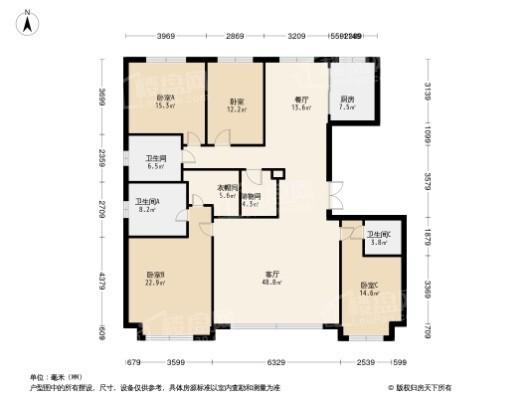 颐和金茂府C户型 4室2厅3卫1厨