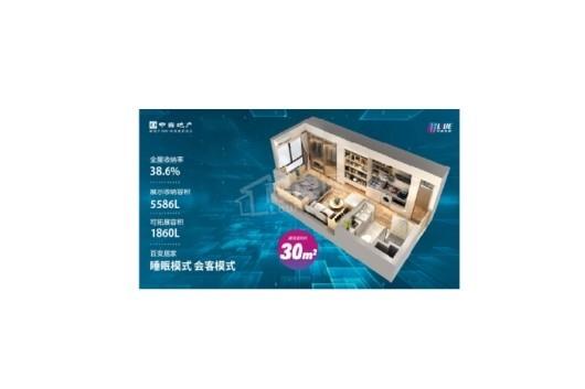 中海龙湾U-LIVE户型图