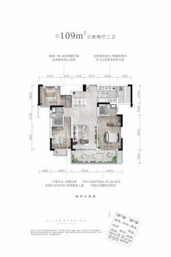 龙光·天瀛(兴隆湖项目)户型图