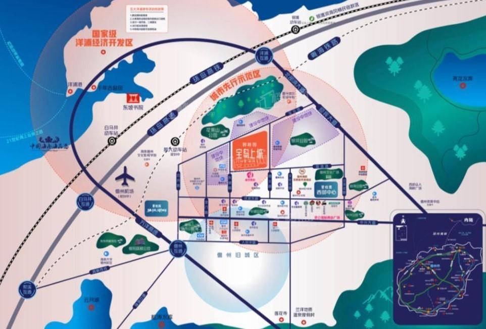 碧桂园宝岛上城位置图