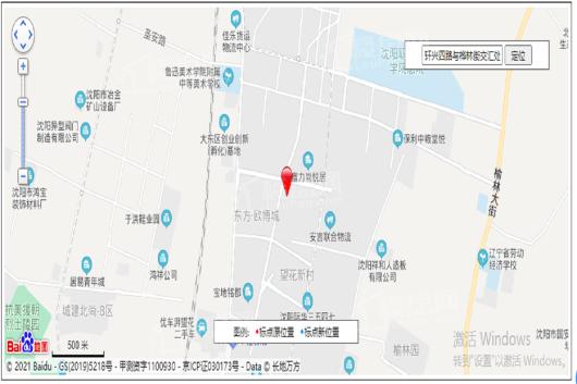 龙湖中铁建·云璟交通图