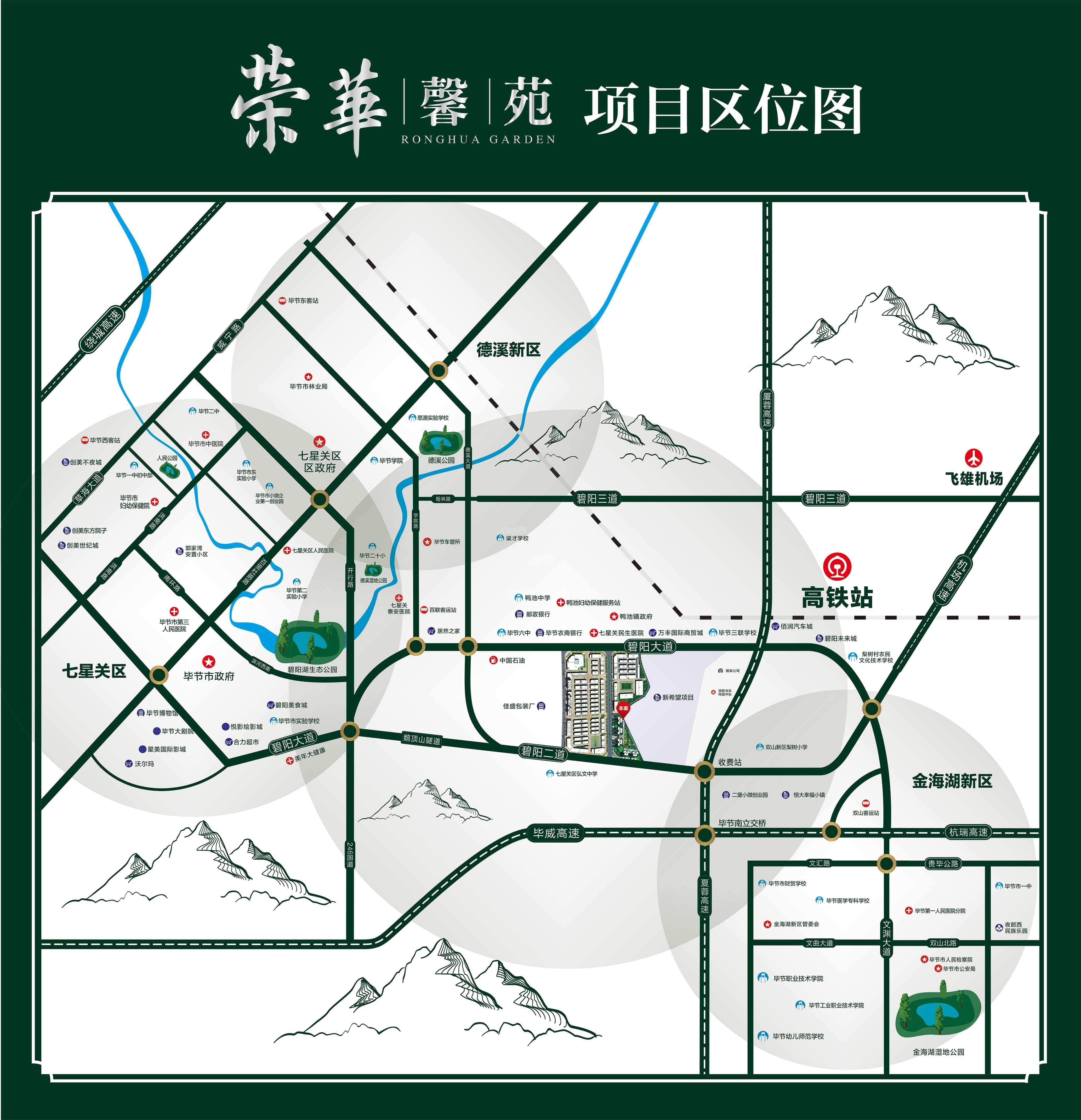 榮華馨苑位置圖