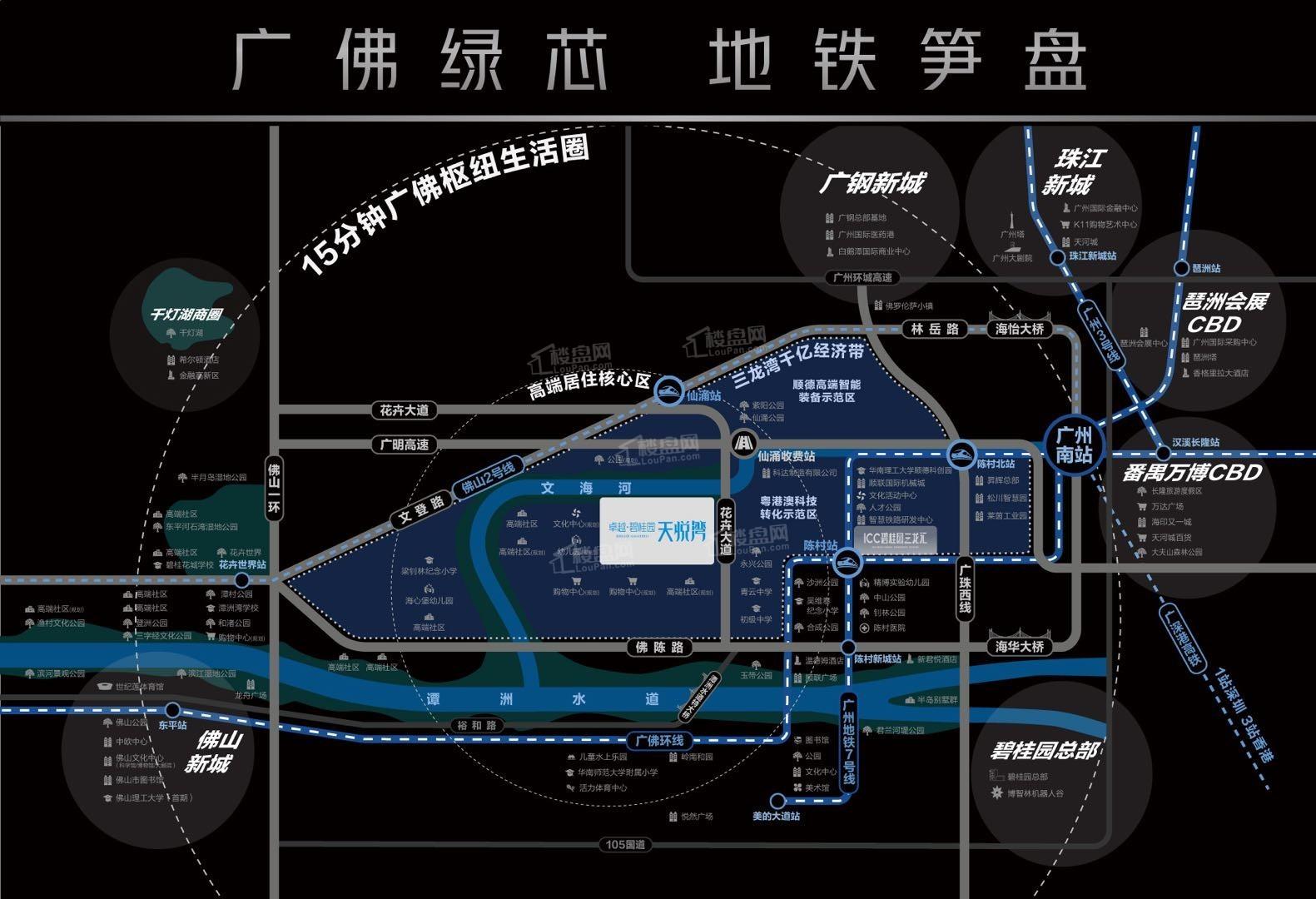 卓越·碧桂园·天悦湾位置图