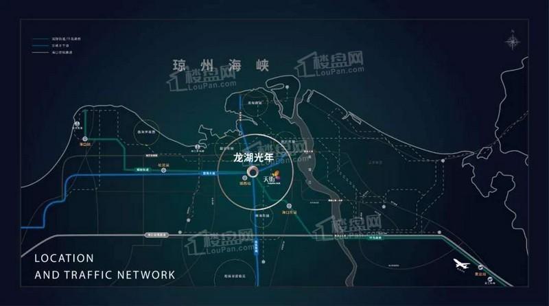 海南龙湖光年位置图