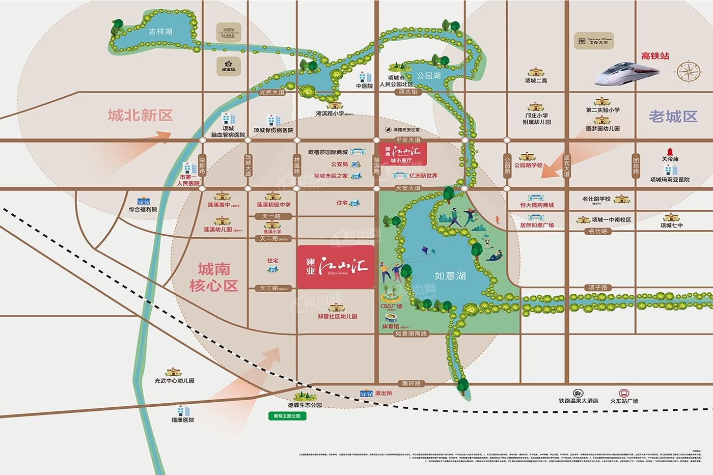 建业江山汇位置图