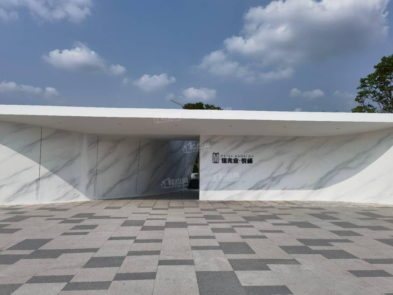 广州增城佳兆业悦峰实景图