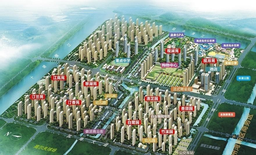 杭州湾世纪城效果图
