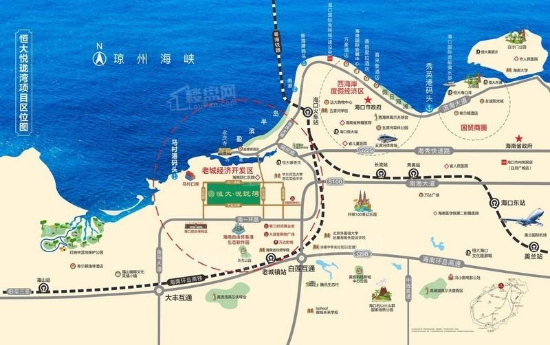 海南恒大悦珑湾位置图