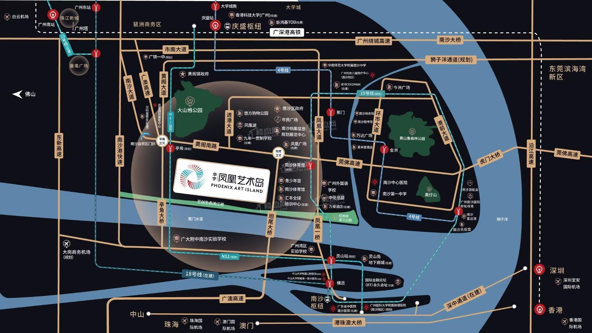 广州南沙华宇凤凰艺术岛位置图