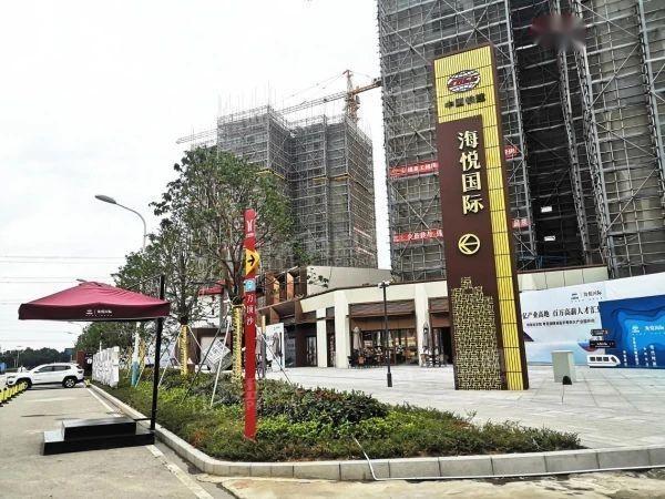 中国铁建海悦国际实景图