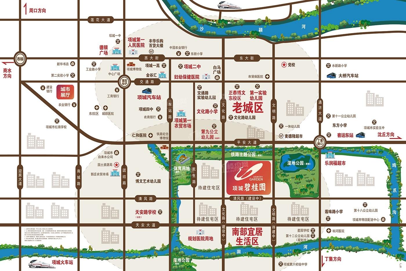 项城碧桂园位置图