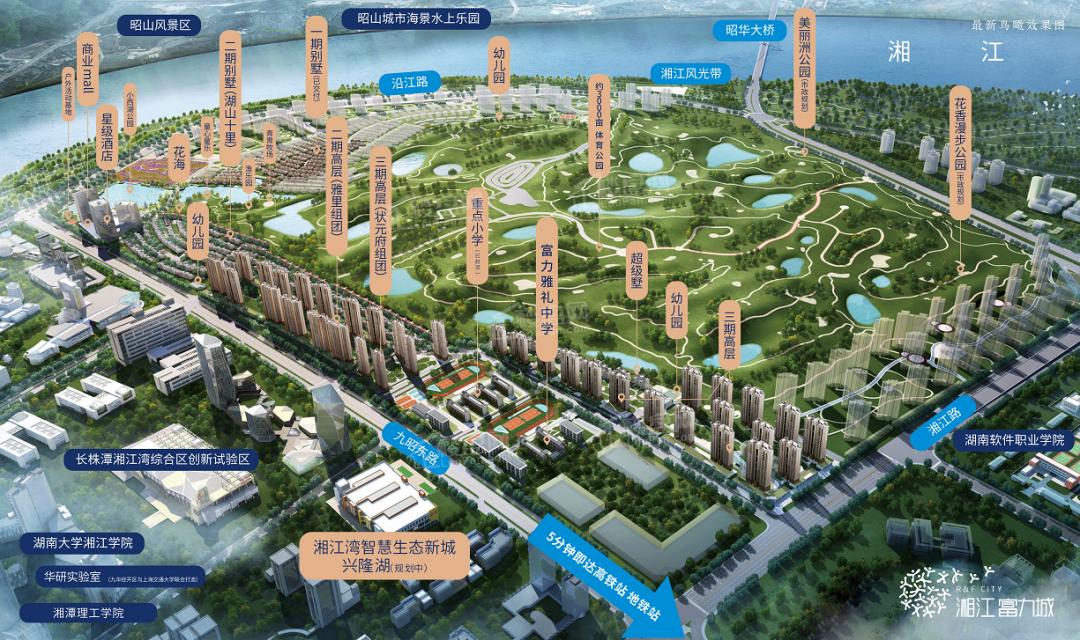 湘江富力城配套图