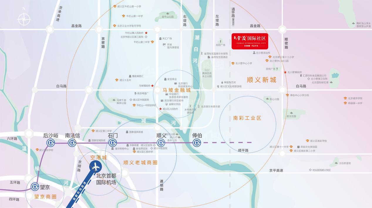 金茂北京国际社区位置图