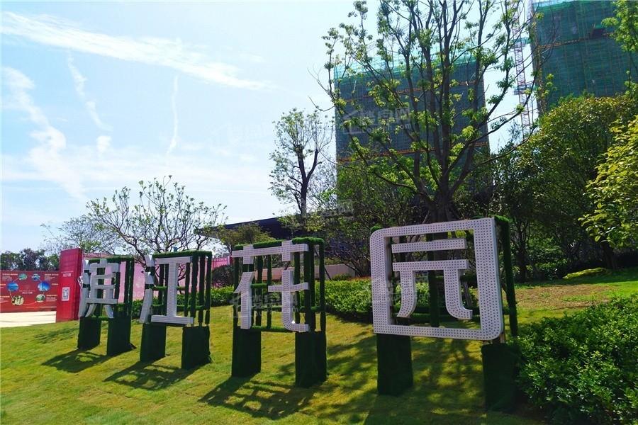 福晟·滨江花园实景图