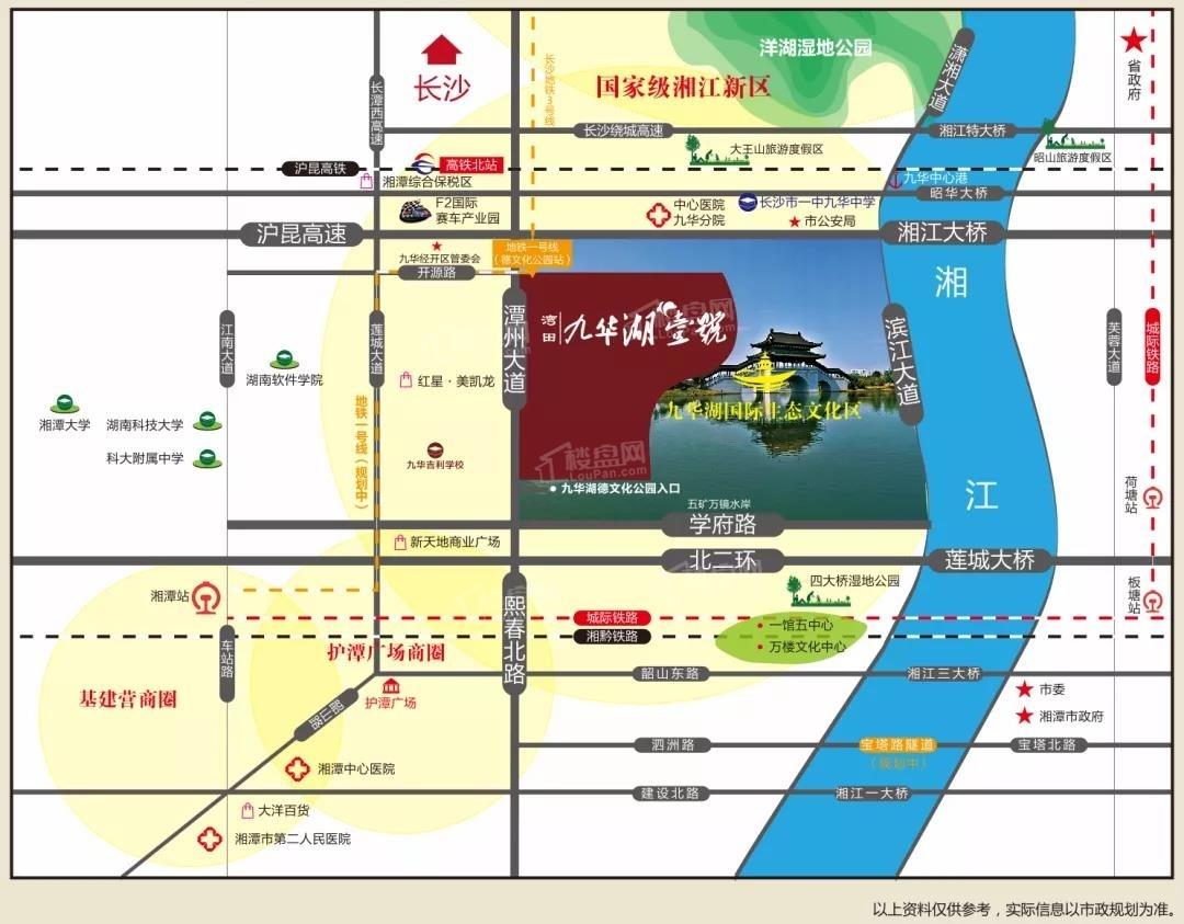 湾田·九华湖壹号位置图