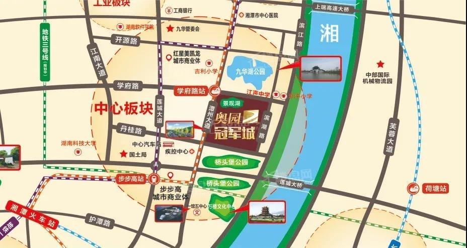 奥园冠军城位置图