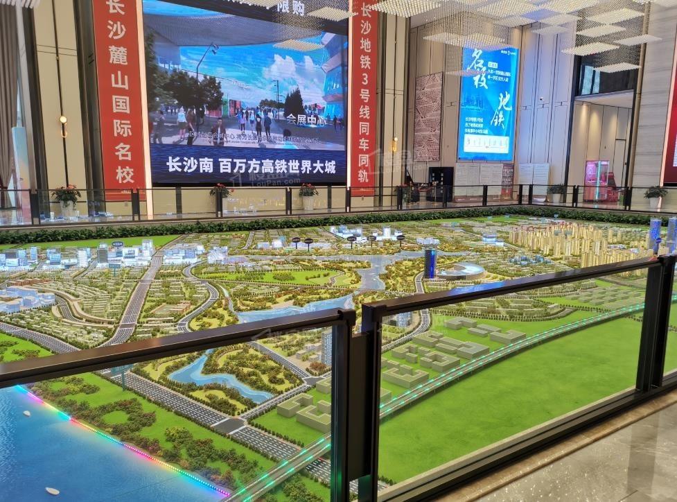 绿地湘江城际空间站实景图