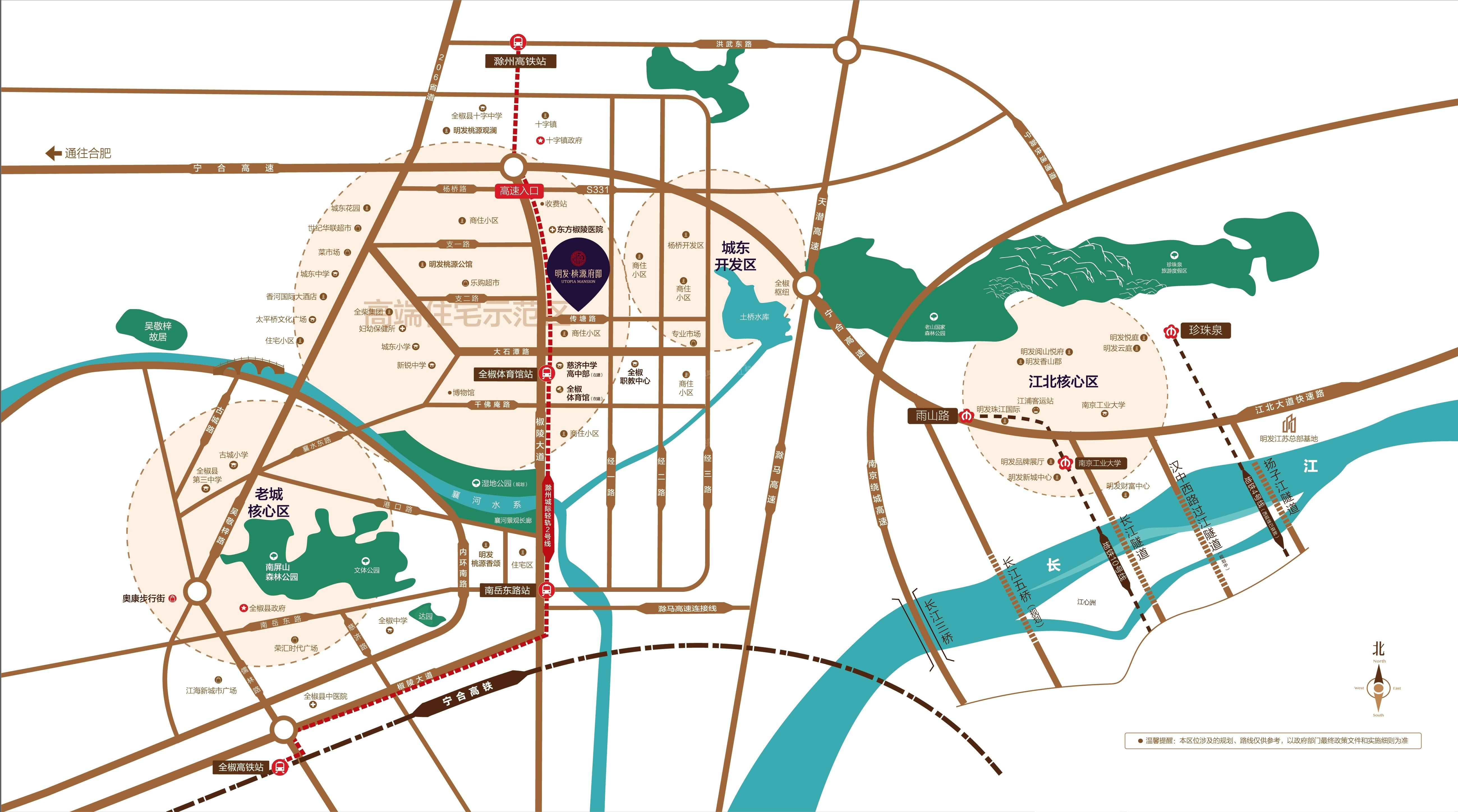 宁滁恒大国际健康城位置图