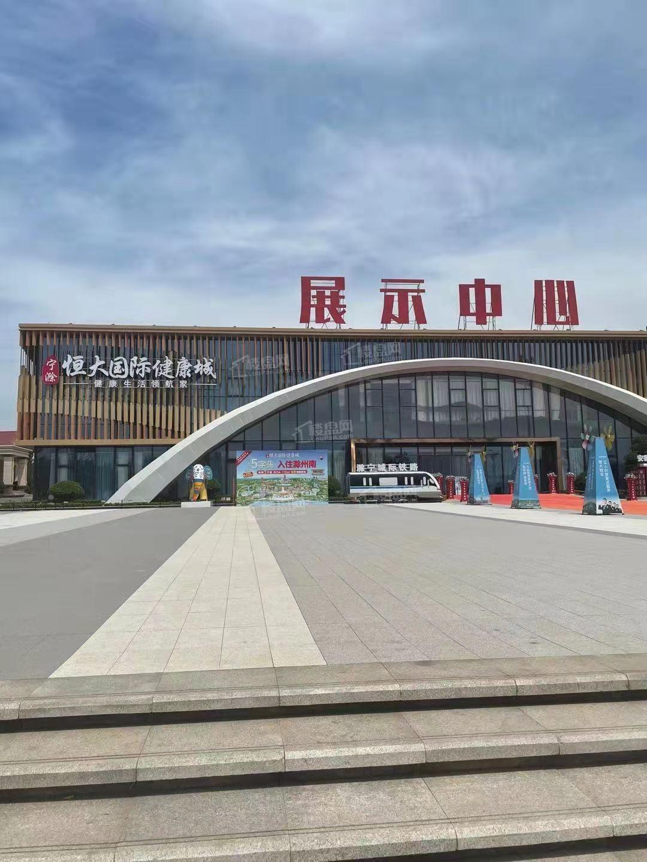 宁滁恒大国际健康城效果图