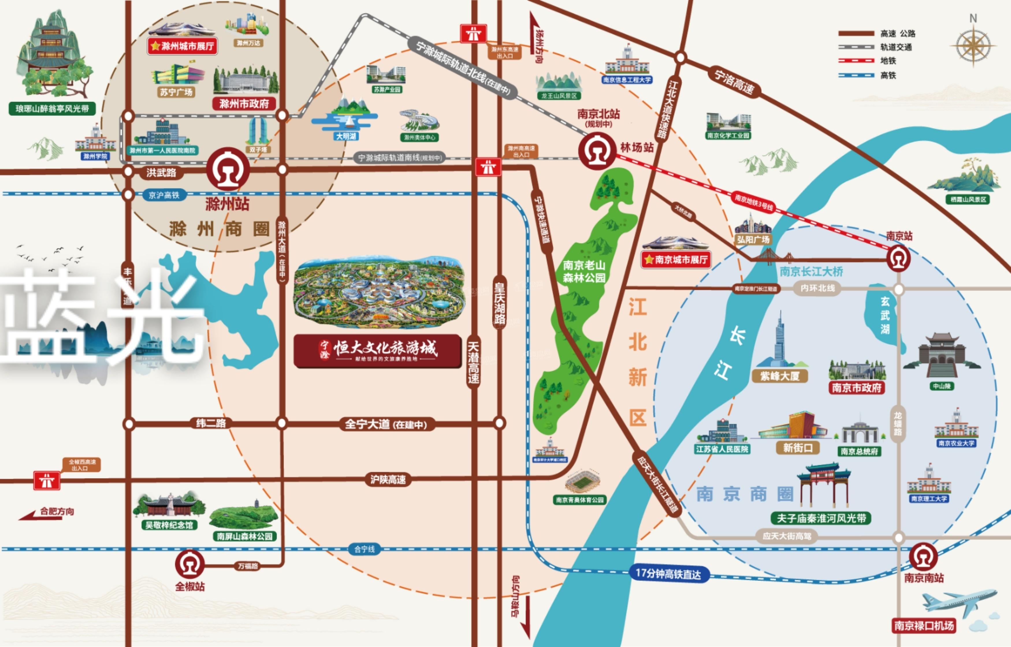 宁滁恒大梦幻城位置图