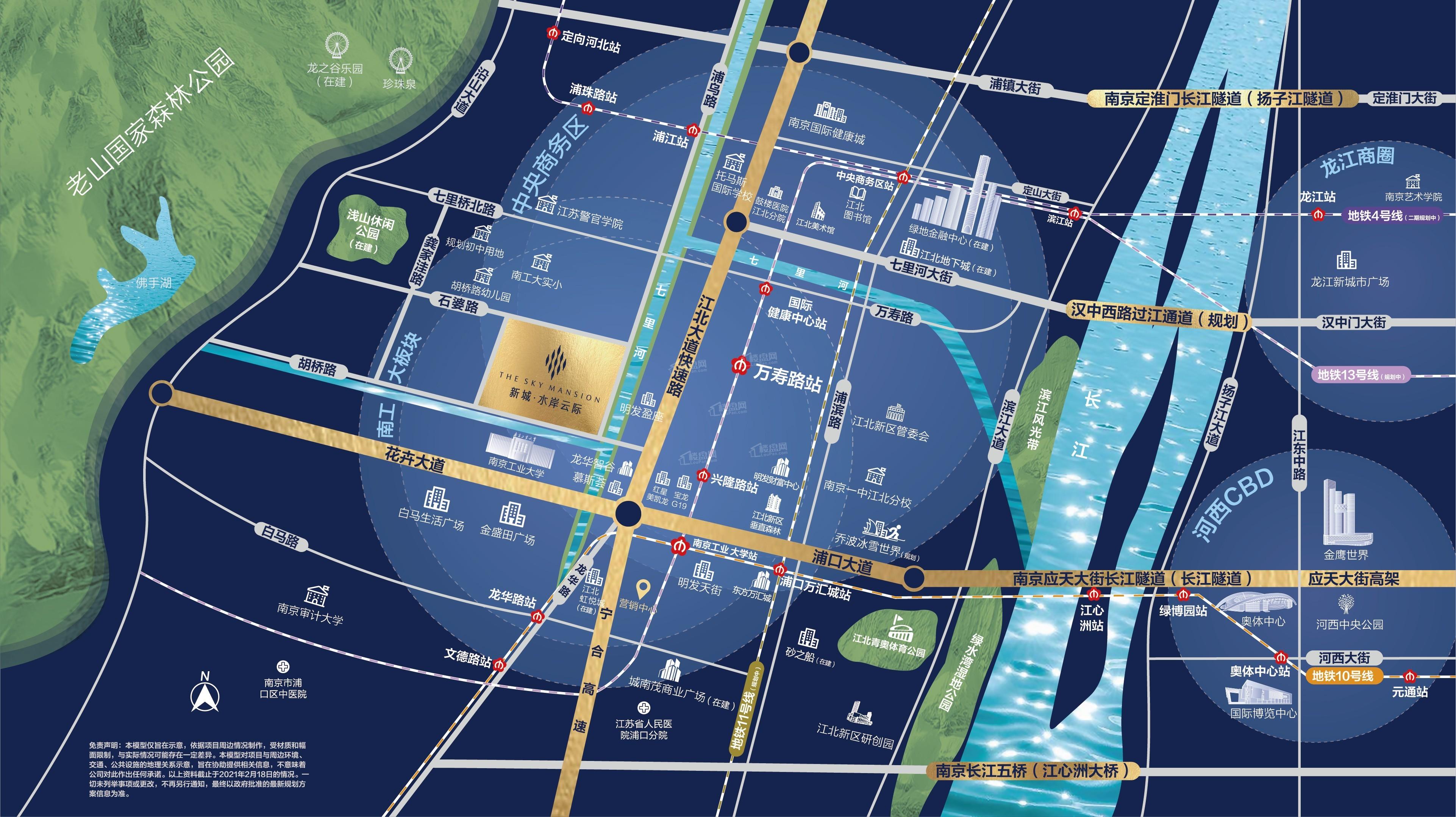 新城·水岸云际位置图