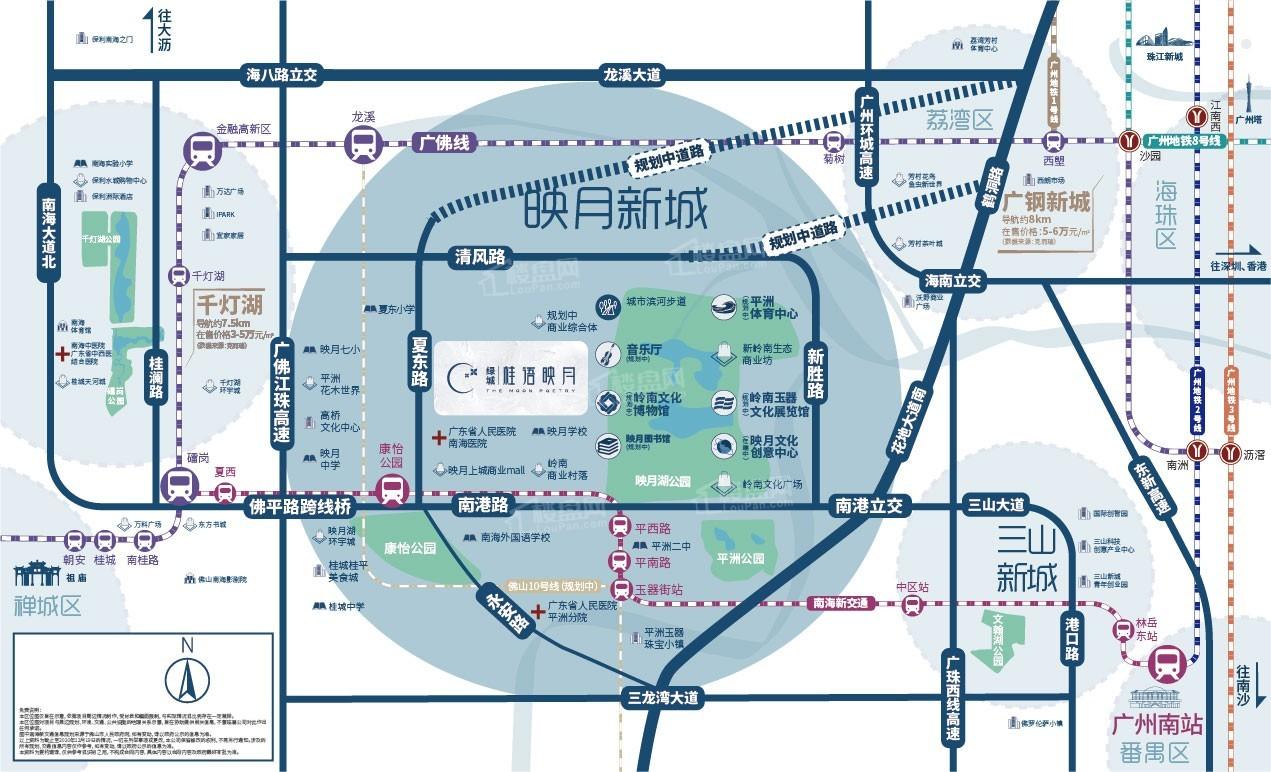 绿城桂语映月位置图