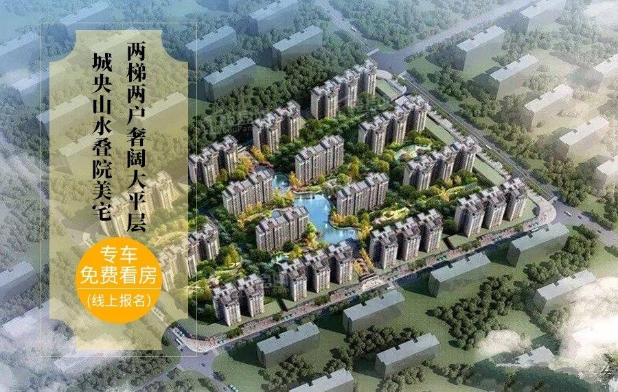 桂林融创文旅城效果图