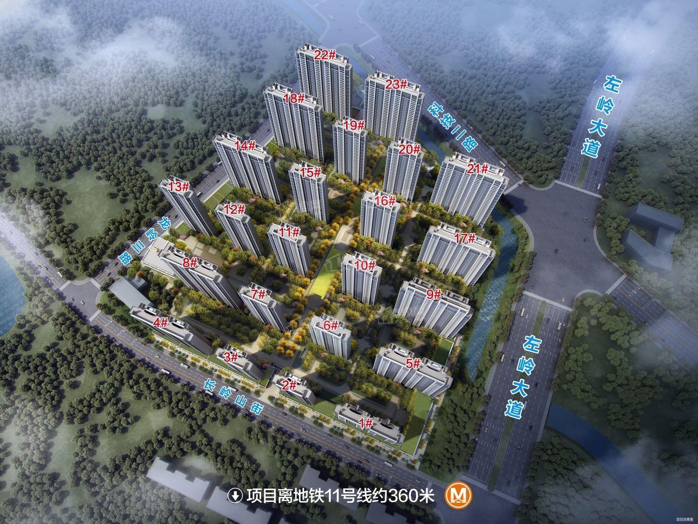 中海光谷东麓效果图