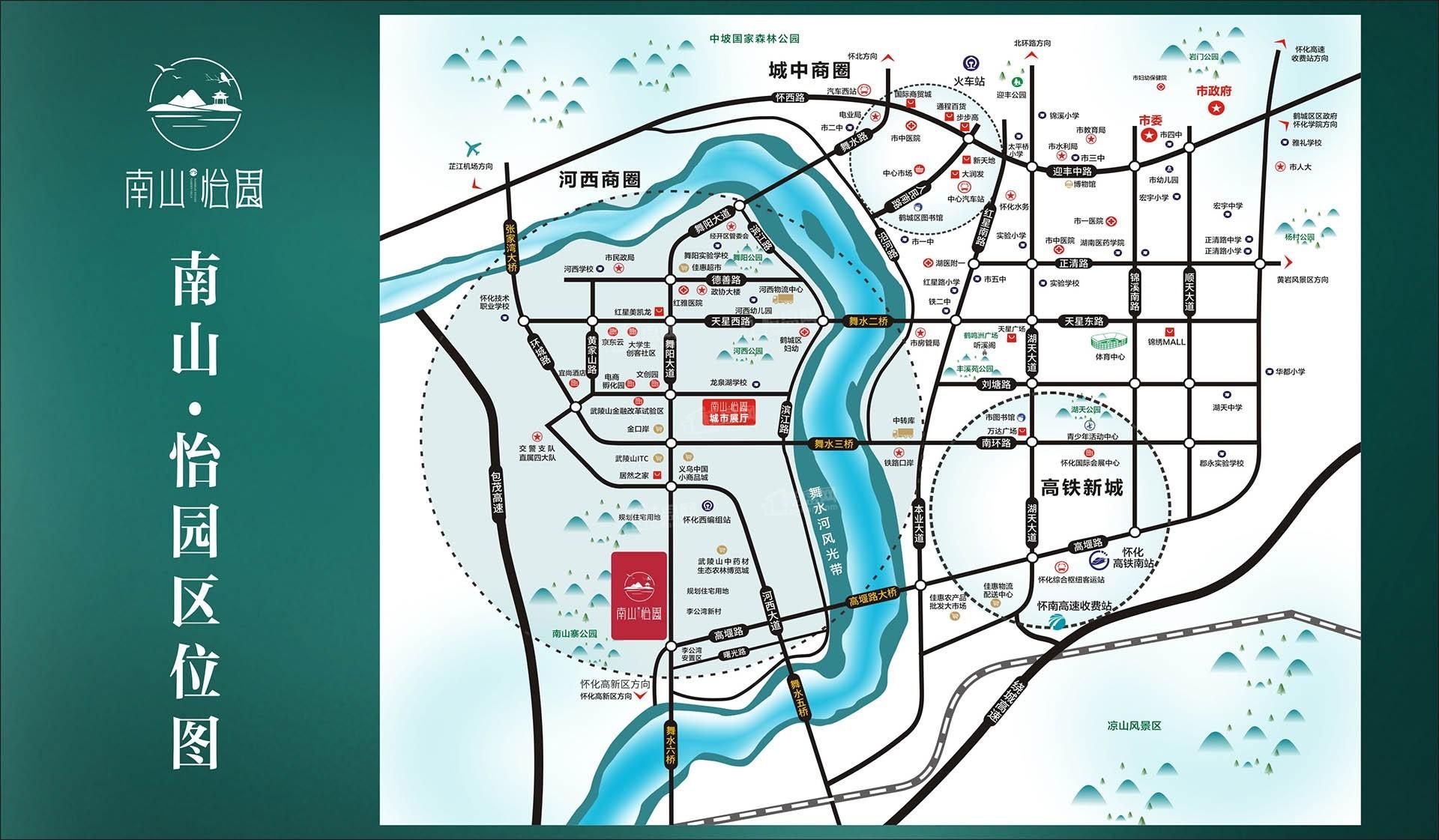 南山怡园位置图