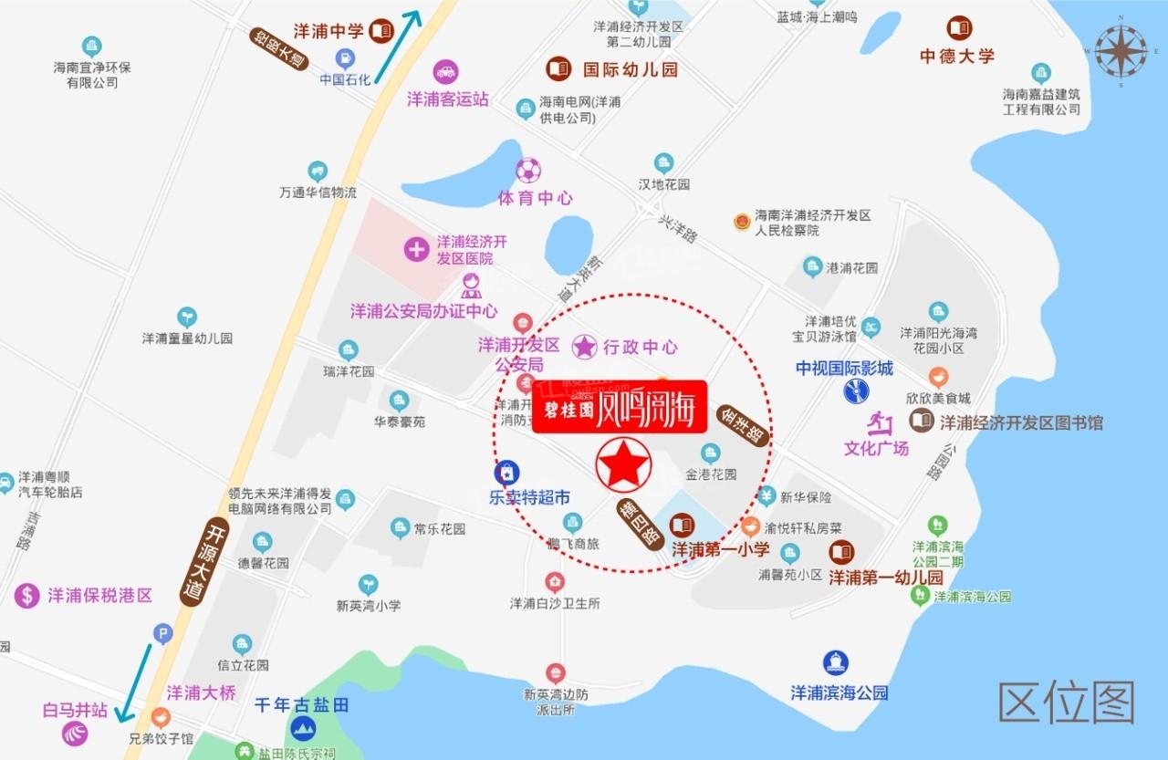 碧桂园凤鸣阅海位置图