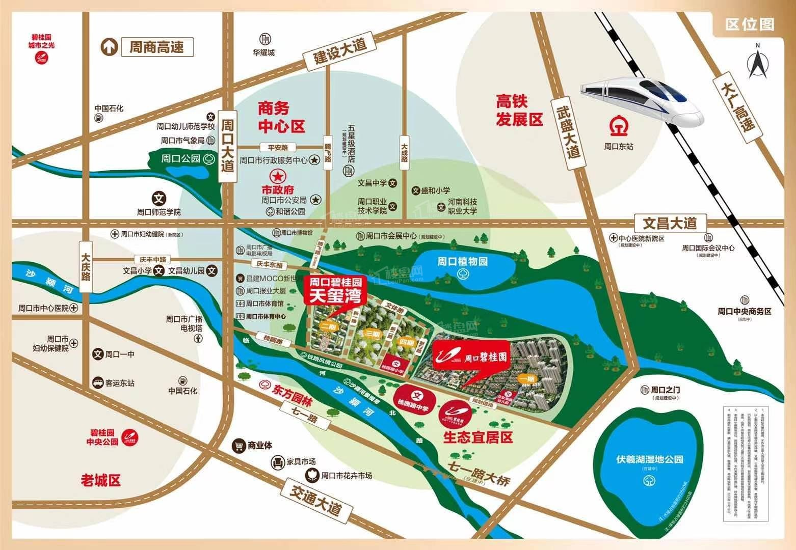 碧桂园金科天玺湾位置图