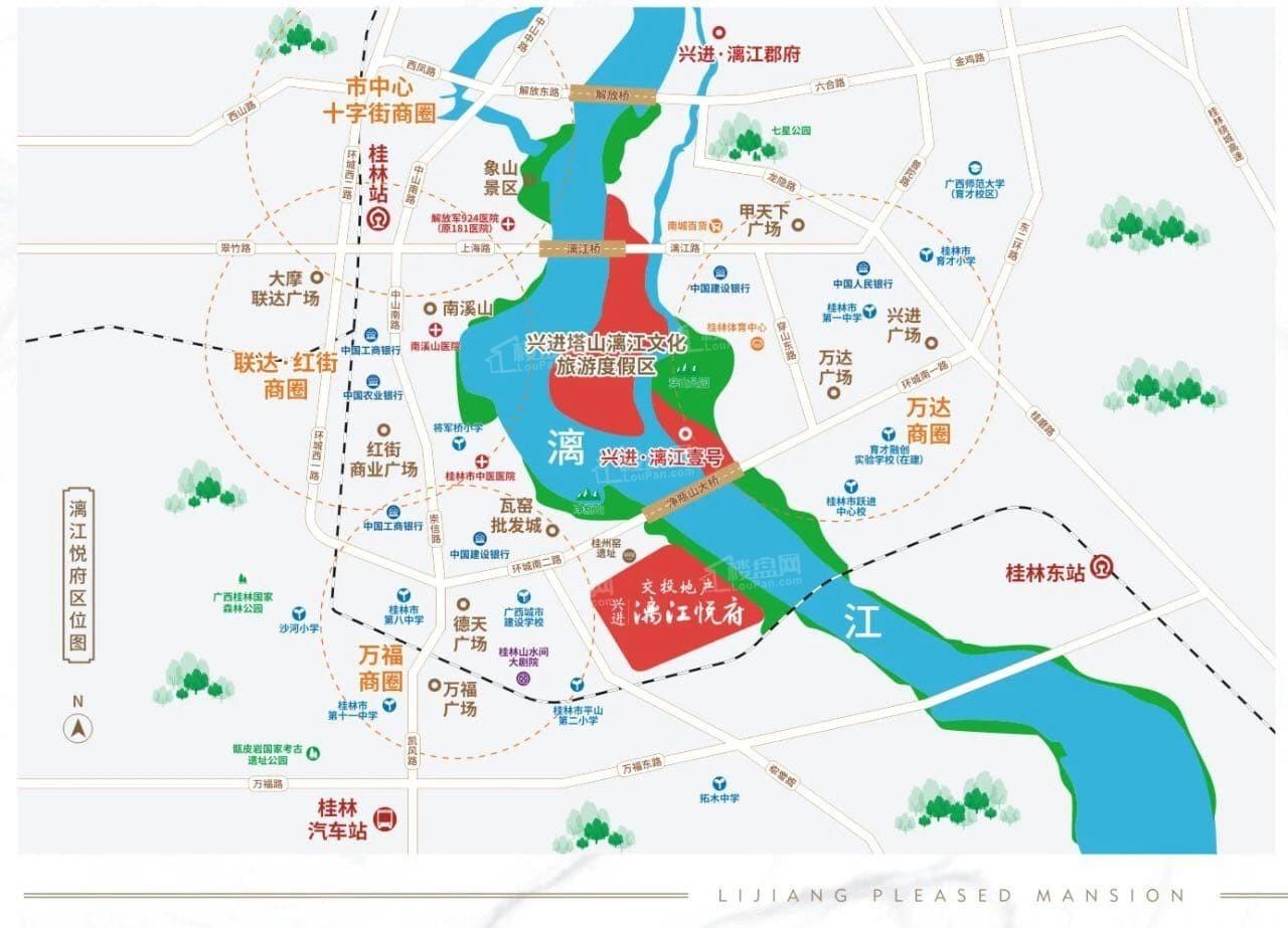 交投地产·兴进漓江悦府位置图