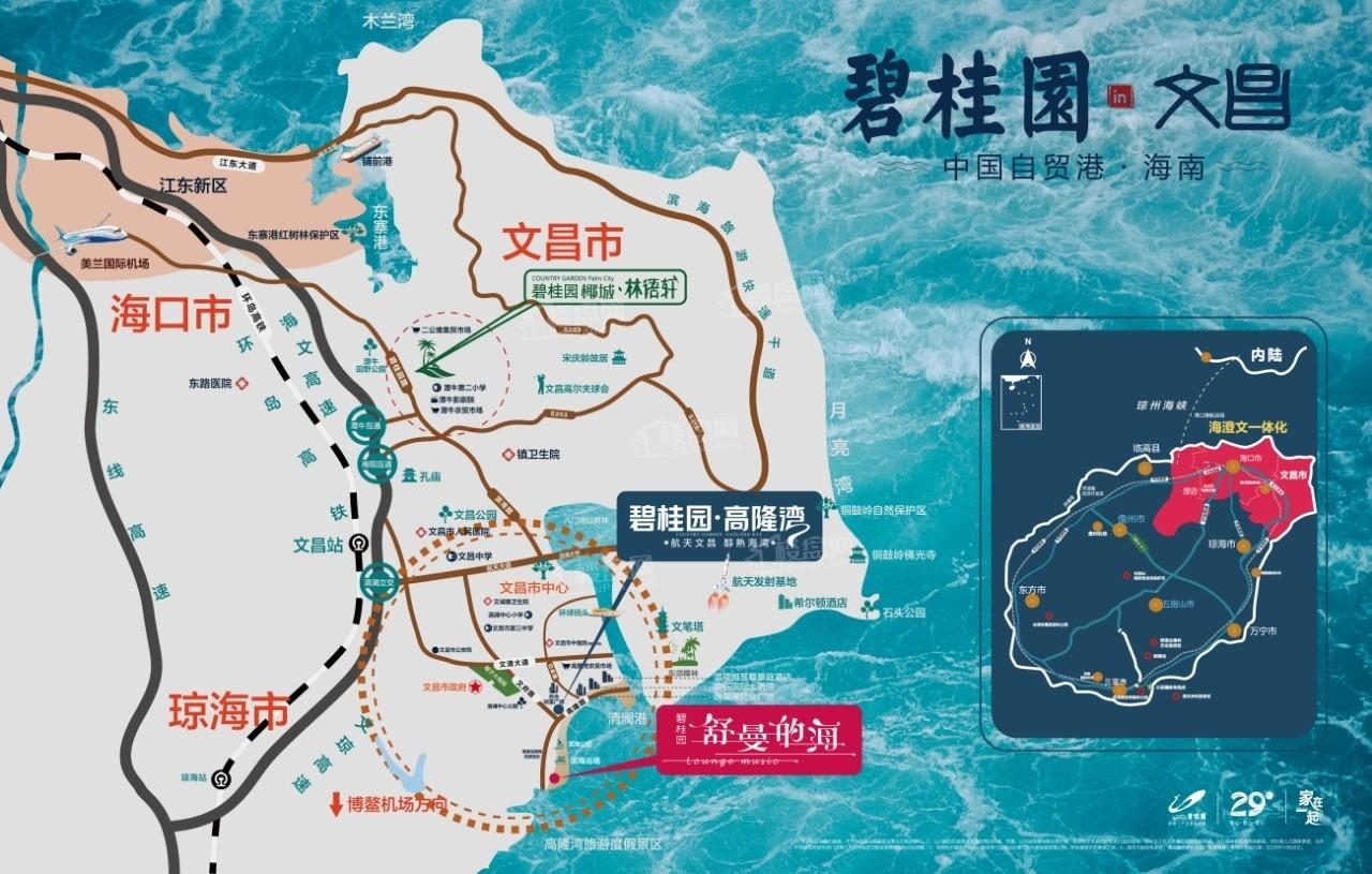 碧桂园舒漫的海位置图