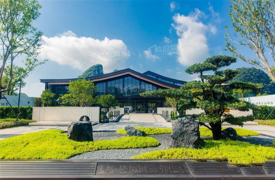 龙光国际养生谷实景图