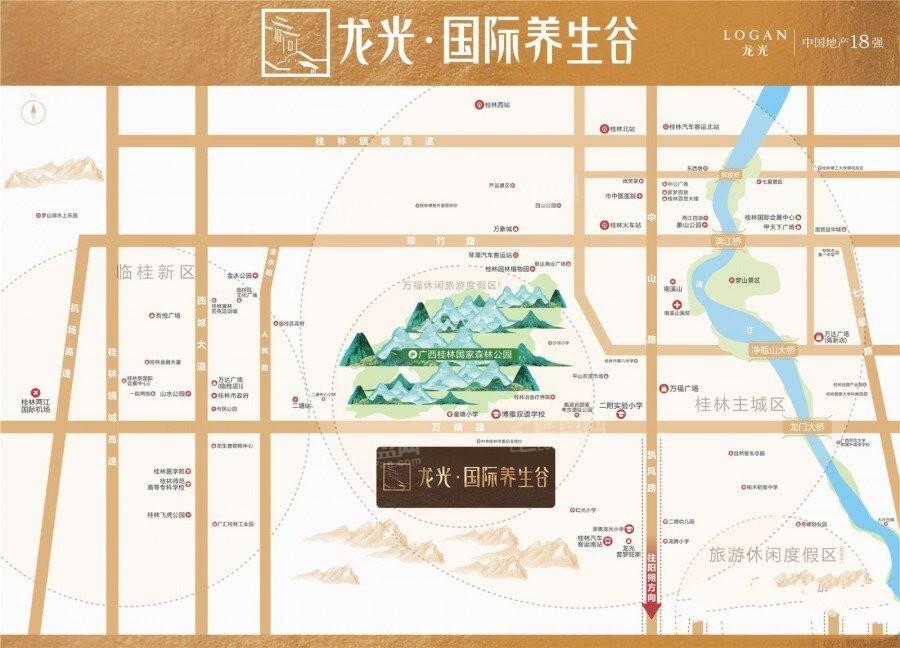 龙光国际养生谷位置图