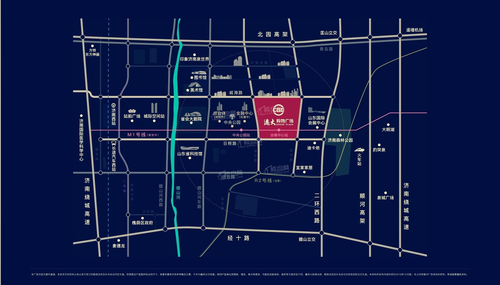 济南远大购物广场位置图