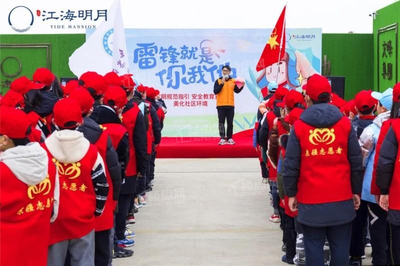 文峰江海明月2021优惠