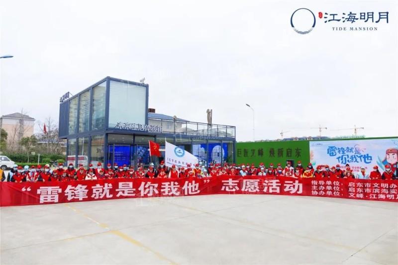 文峰江海明月2021最新房价