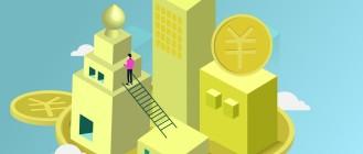 7月起,这5种购房者将有机会拿到低房贷利率!