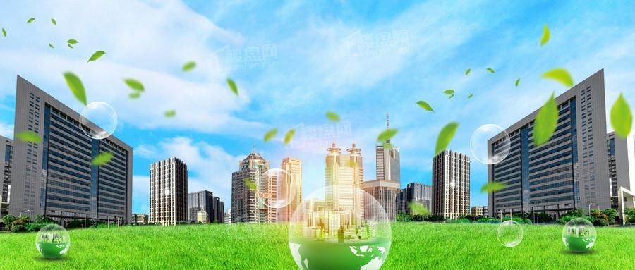 《乐山市绿色社区创建行动实施方案》正式出炉