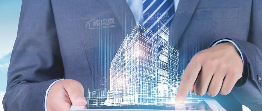 上海开通二手房买卖不通过中介交易网上签订合同服务