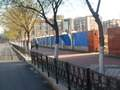 华润置地原铁东区教育局地块