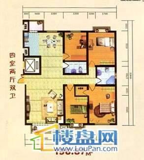 田城康都四室二厅二卫户型图