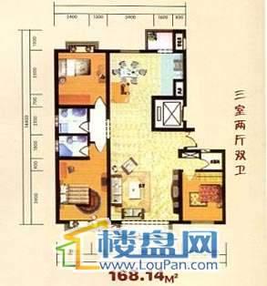 田城康都三室二厅二卫户型图