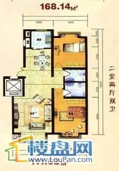 田城康都二室二厅二卫户型图