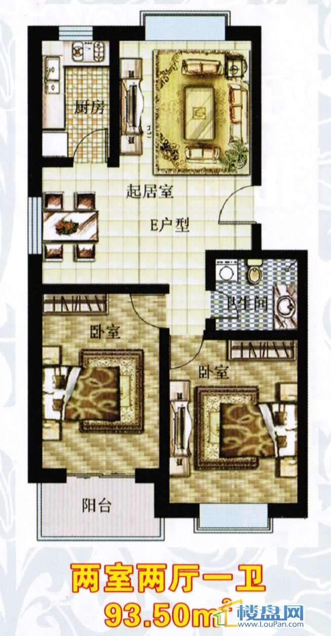 东福嘉苑 两室两厅一卫