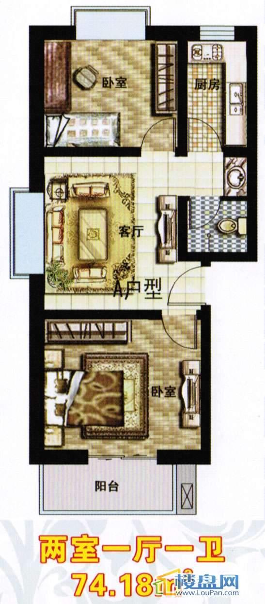 东福嘉苑 两室一厅一卫