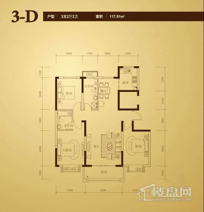 保利花园三室二厅二卫户型图